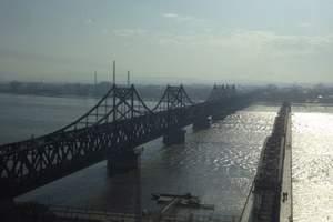 鸭绿江断桥门票