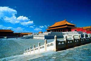 特价游北京-八达岭长城十三陵定陵鸟巢水立方外景一日游