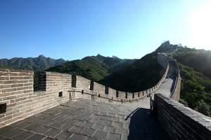 尊享系列-畅游北京一地全景4晚5天(纯玩无自费)