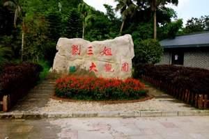 天津到桂林旅游团购|阳朔大漓江、世外桃源、木龙湖双卧七日游