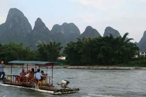 桂林、漓江、阳朔、世外桃源、千年古镇、双飞五日  那山水