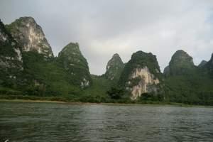 淄博旅行社到 桂林、漓江、阳朔、世外桃源、冠岩双卧六日游