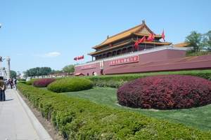 2019暑假西安到北京北戴河双卧七日研学夏令营0购物0自费