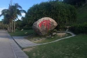 【度假大师】亚龙湾、南山寺、槟榔谷、呀诺达双飞5日游