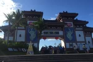 海南环岛4日游︱包含【热带天堂+分界洲+南山】精选5A级景区