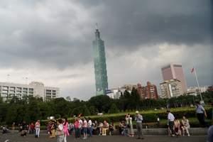 品质台湾环岛八天(台北进出)