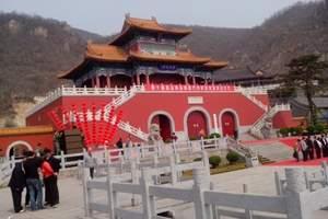 <天津>北京出发 盘山旅游 蓟州盘山风景区直通车一日游