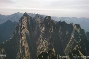 太原到西安旅游|西安经典双动五日游|东线+西线+华山+市内