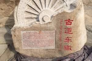 武汉到山西五台山、云冈石窟、悬空寺、平遥古城、乔家大院五日游
