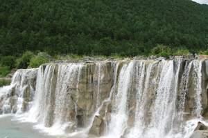 云南旅游、深圳去丽江玉龙雪山、石林、大理双廊古镇温泉特惠六天