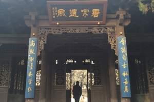 武汉到五台山旅游 祈福游—五台山祈福高去卧回五日游