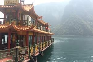恩施(大峡谷、腾龙洞土司城、清江画廊)来恩施选择最多的3日游