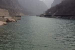 石家庄去邯郸京娘湖汽车一日游 京娘湖景区好玩