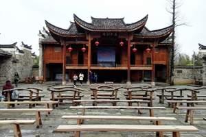 湛江国旅到柳州汽车景点旅游线路攻略|柳州三江汽车三天
