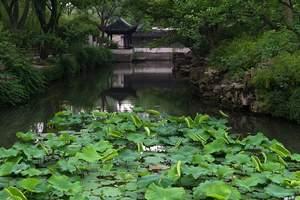 苏州园林1日游,拙政园-狮子林-寒山寺-虎丘-水上游1日游