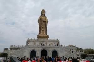 宁波、海天佛国普陀山、普济寺、南海观音 三天双飞静心之旅