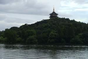 石家庄到杭州夜游西湖、周庄、乌镇、木渎三水乡双卧五日游