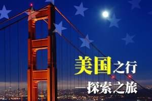 【又见黄石】美国东西海岸大瀑布+大提顿公园+黄石公园14天