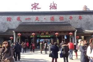 杭州宋城千古情演出票观众席+市区至宋城往返车费