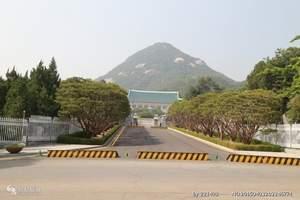 合肥到韩国首尔一地双飞五日游
