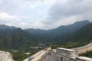 (我送爸妈看北京·逛天津)呼和浩特到北京、天津6日游