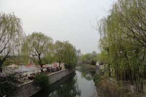 红色旅游线路-临沂竹泉村、孟良崮战役纪念馆两日游行程