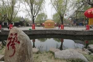 立春旅游淄博旅行社到沂南竹泉村+红石寨一日游