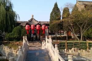 周末旅游:山西平遙古城/王家大院/綿山/雙水村汽車三日游