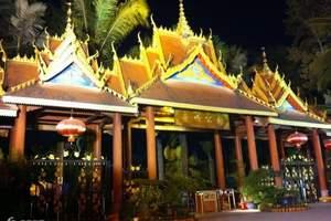 昆明西双版纳、普洱、老挝、磨丁五星6日游|东莞去西双版纳旅游