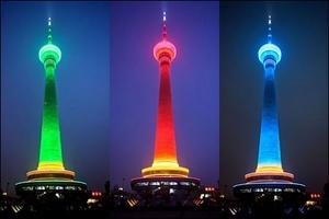北京中央电视塔双人夜场门票预定