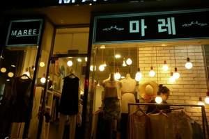 到韩国旅游团 到韩国旅游团报价 韩国全景七日游