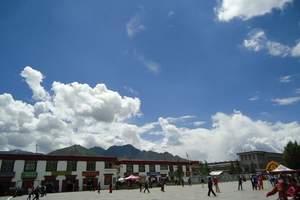 《西藏品质纯玩全景游》拉萨 林芝 日喀则13日 无购物无自费