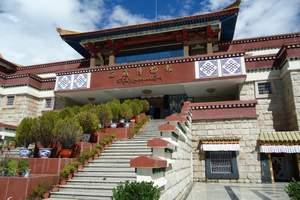 哈尔滨出发到西藏十四日游_哈尔滨出发去西藏玩多少钱_西藏好么