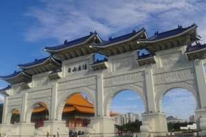 武汉直航台湾环岛八天 台式料理、高山风味餐、无自费 景点全含