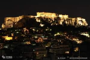 北京到希腊10日8晚深度游   送奥地利,悬崖酒店,圣岛加