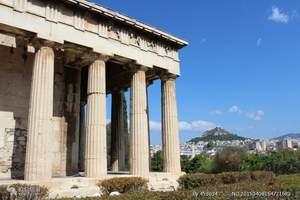 昆明出发到诚品 希腊10日品质游|昆明起止|圣托里尼|科林斯