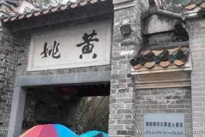 惠州到贺州紫云仙境、姑婆山森林公园、玉石林、黄姚古镇动车三天