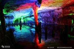 【想游网】三峡大瀑布全景一日游 三峡大瀑布金狮洞情人泉全景游