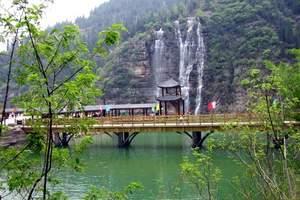 淄博到青州黄花溪、天缘谷一日游_淄博旅行社旅游团