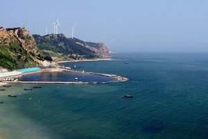 淄博到蓬莱、长岛旅游_淄博旅行社去蓬莱、长岛二日游