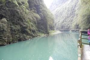 重庆武隆天坑三桥、仙女山、芙蓉洞双卧四日游