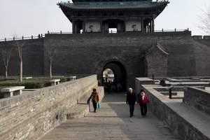郑州至平遥古城+乔家大院+皇城相府二日游