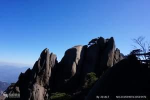 长春到【上海】杭州、黄山、千岛湖+乌镇双飞8日风采江南品质游