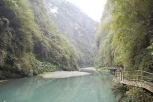 阿依河好玩吗 阿依河二日游 彭水阿依河峡谷观光避暑汽车二日游