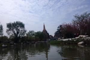 福州到泰国旅游线路攻略|曼谷芭提雅双飞6天|泰国线路多少钱