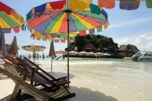 重庆到泰国普吉六日游-泰国之美·普吉【发现】六日游