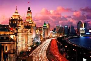 扬州到上海野生动物园、外滩、科技馆/环球金融中心二日游