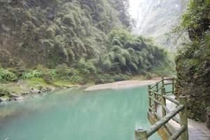 阿依河漂流 彭水阿依河上半程漂流、牛角寨2日游(含上漂)