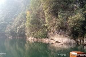长沙韶山张家界、宝峰湖、凤凰古城火车硬座五日游  全程无购物