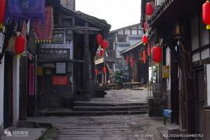 重庆宝中国旅 重庆渝北两江国际影视城、龙兴古镇一日游报价